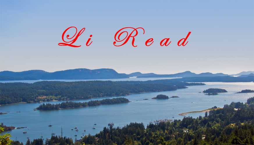 Salt Spring Island Real Estate & Gulf Islands Real Estate with Li Read